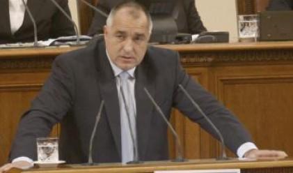Борисов: Няма да отида и на този вот