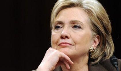 Хилъри Клинтън се оттегля от политиката