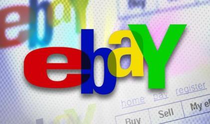 Австралийка опита да продаде децата си в eBay