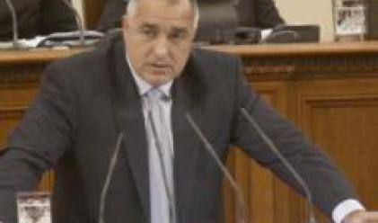 Третият вот на недоверие влиза в парламента