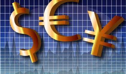 Еврото без промяна в края на седмицата
