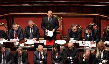 Италия скандализирана от депутатските премии