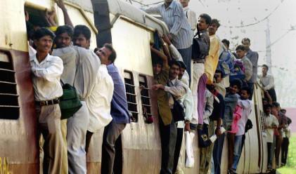 Индийската ж.п. система е най-опасната в света
