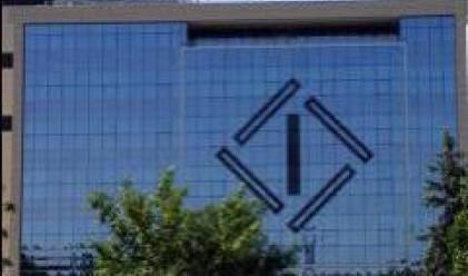"""""""Най-добра банка в България"""