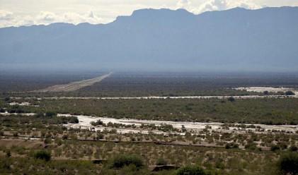 Продават най-големия парцел земя в света