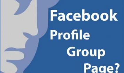 Стойността на един клик във Facebook е скочила със 74%