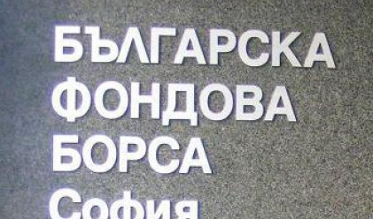 Пакет при ИХ България допринесе за оборота на БФБ