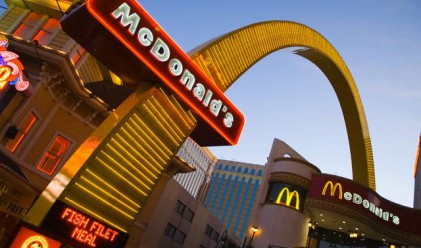 McDonalds отваря най-големия си ресторант в света в Лондон