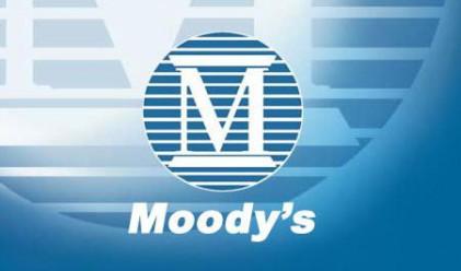 Moody's повиши кредитния рейтинг на България
