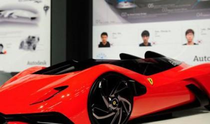 Корейци проектираха Ferrari-то на бъдещето