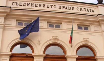 Депутатите ще обсъждат вота на недоверие