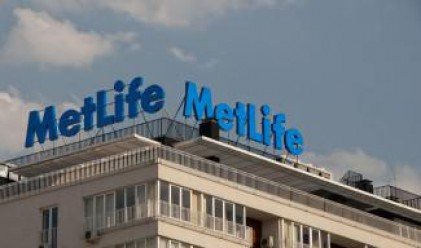 MetLife премести централата си на нов адрес