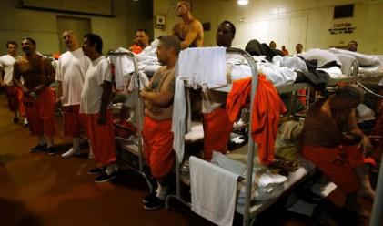 Някои шокиращи факти за щатските затвори