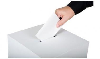 От 5 август започва регистрацията за президентските избори