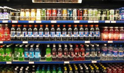 Пием по-малко безалкохолни