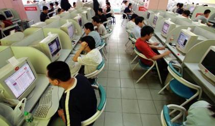 Китайци продадоха децата си, за да имат пари за видео игри