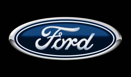 Резултатите на Ford над прогнозите