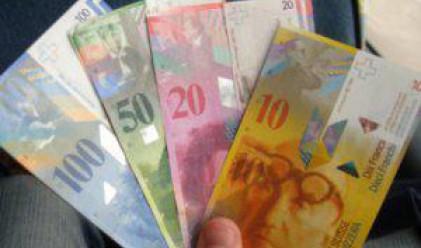Швейцария ни дава 10 млн. франка за борба с престъпността