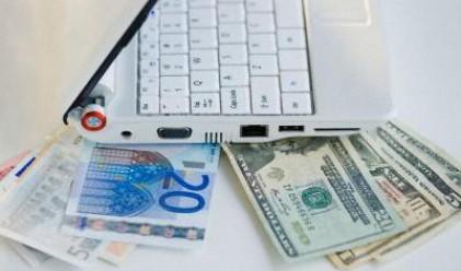Банковото кредитиране на домакинствата поевтинява през юни