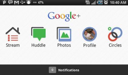 Ще успее ли Google+ да стане номер 1?
