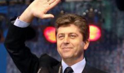 Първанов наложи вето на Закона за дипломатическата служба