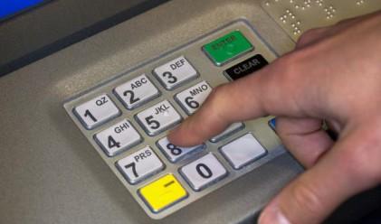 Бандити на опашка за точене на банкомати