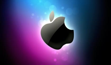 Apple с повече кеш от щатското правителство
