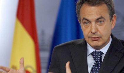 Сапатеро не желае да довърши мандата си