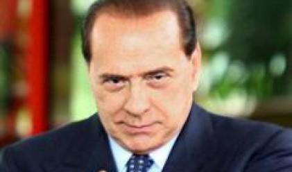 Кадафи подготвял атентат срещу Силвио Берлускони
