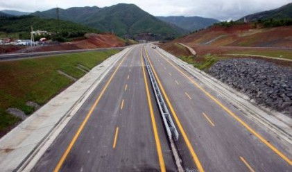 По магистрала до Нова Загора
