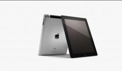 Apple плаща за думата iPad 60 млн . долара