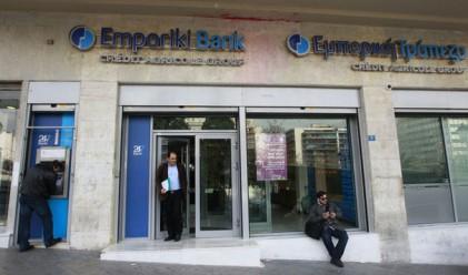 Credit Agricole продава Emporiki?