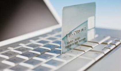 Само 12% от българите с кредитна карта