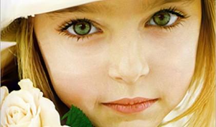 Най-редкият цвят очи в света
