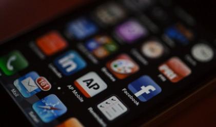 iPhone ни следи да не се изгърбваме
