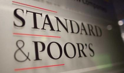 S&P 500 удари двумесечен връх