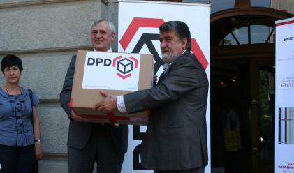DPD доставя българската култура в Европа