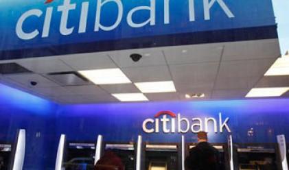 Големите щатски банки написаха завещанията си в случай на банкрут
