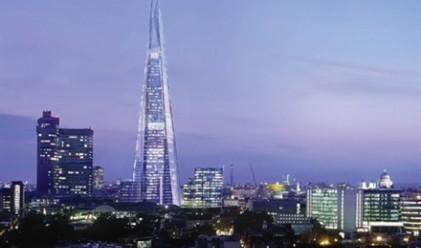 В Лондон окриват най-високия небостъргач в Европа