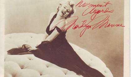 Регулировчик продава автограф на Мерилин Монро