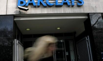 Moody's понижи перспективата по рейтинга на Barclays