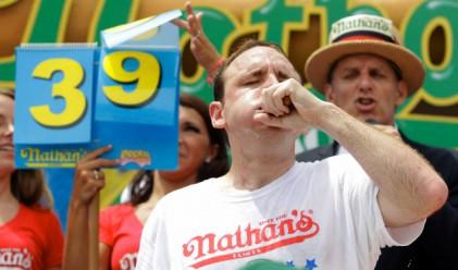 Американец изяде 68 хотдога за 10 мин.
