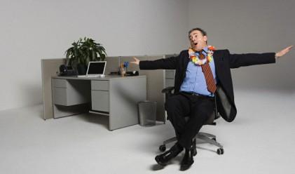 Няколко съвета как да мине по-лесно първия ви ден на работа след отпуска