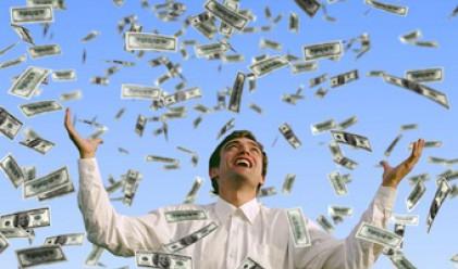 Какво можем да си купим, ако спечелим тото милионите?