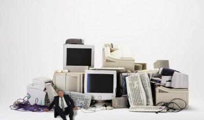 Къде отиват старите компютри?