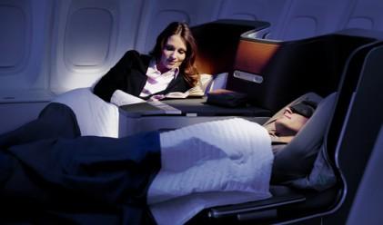 Легло в самолета