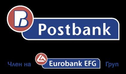 Пощенска банка с нов изпълнителен директор