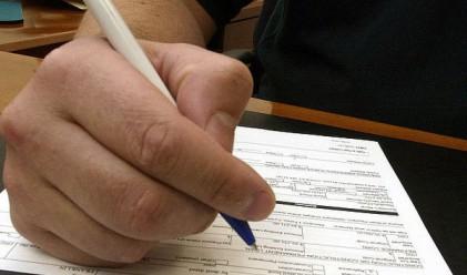 Одобриха промени в Закона за потребителския кредит