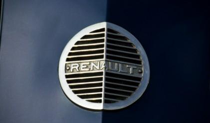 Renault отчете 3.3% спад в продажбите