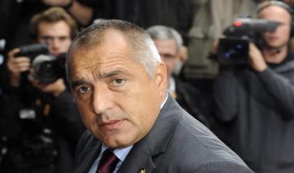 ЕК финализира докладите си за България и Румъния